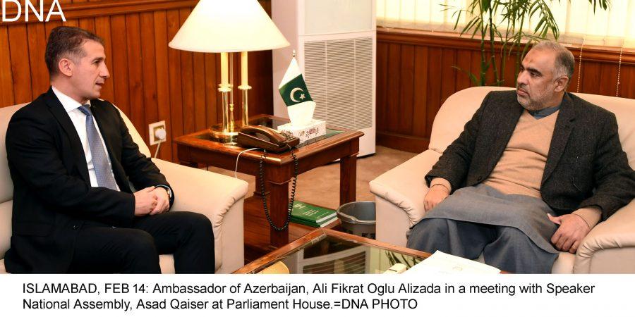 Azerbaijan envoy meets Speaker National Assembly Asad QaiserAzerbaijan envoy meets Speaker National Assembly Asad Qaiser