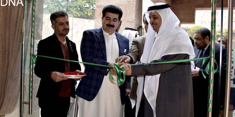 Chairman Senate opens photography exhibition