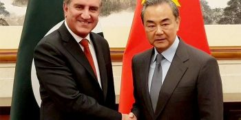 Foreign Ministers of Pakistan, China hold strategic dialogue in Beijing