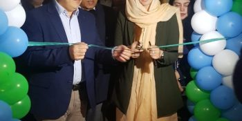 Uzbekistan Tourist Information Centre opens in Pakistan
