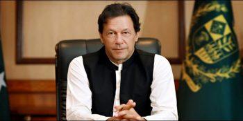 PM renews resolve to transform Pakistan into Islamic welfare state