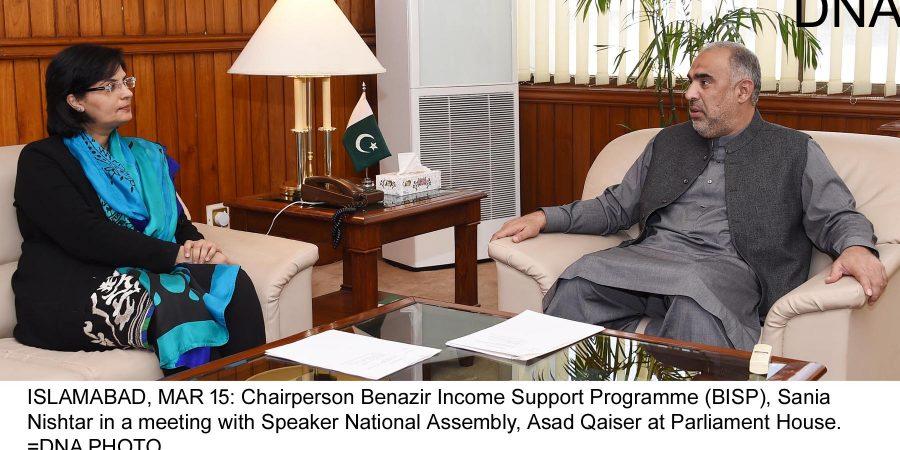 NA Speaker Asad Qaiser lauds BISP services
