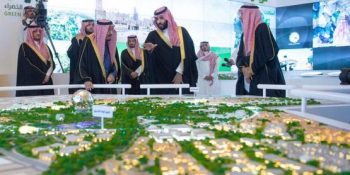 Custodian of the Two Holy Mosques Launches Four Wellbeing Projects in Riyadh