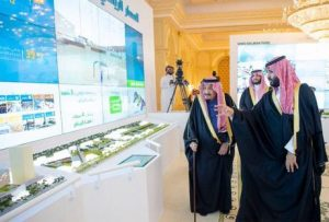 Custodian of Two Holy Mosques launches four Wellbeing Projects in Riyadh