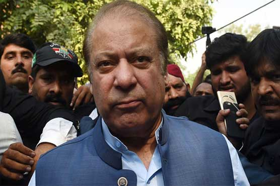 SC to hear Nawaz Sharif's bail plea in Al-Azizia reference today