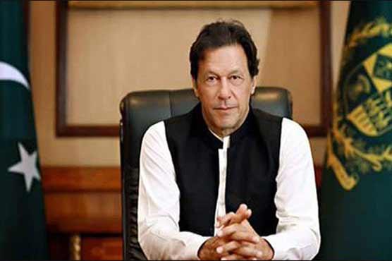 PM Imran Khan announces national award for Pakistani hero Naeem Rashid
