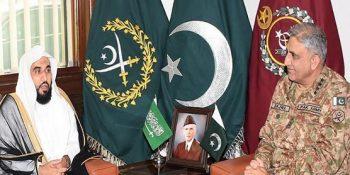 Imam-e-Kaaba calls on COAS, urges efforts for peace, harmony in Muslim world