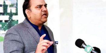BISP will continue to run under Ehsas program: Fawad Chaudhry