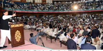 ISLAMABAD, MAY 01: Prime Minister Imran Khan addressing PTI's 23rd Foundation Day gathering, on Wednesday.=DNA PHOTO