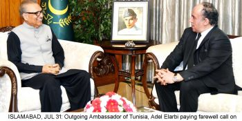 ISLAMABAD, JUL 31: Outgoing Ambassador of Tunisia, Adel Elarbi paying farewell call on President Arif Alvi at Aiwan-e-Sadr.=DNA PHOTO
