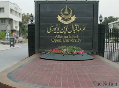 aiou-declares-results-of-attc-ptc-and-ct-programmes-1548877905-5966