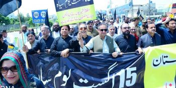 RAWALPINDI, AUG 15: Members of civil society holding a rally to condemn Indian action to change status of occupied Kashmir. DNA