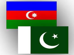 azer pak flag