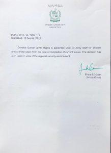 bajwa letter