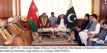 ISLAMABAD, SEPT 03:  Chairman Majles A'Shura Oman Khalid Bin Hilal Nasser al Maawali in a meeting with Speaker National Assembly, Asad Qaiser, on Tuesday.=DNA PHOTO