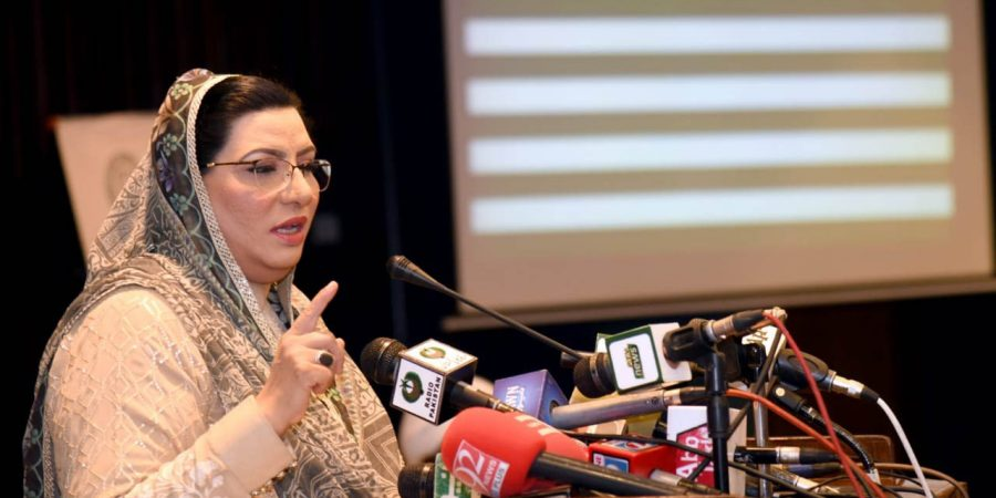 "Special Assistant to the Prime Minister on Information and Broadcasting, Dr. Firdous Ashiq Awan addressing a seminar on ""the issue of Kashmir-Current Scenario & Future Perspective in Islamabad on 4-9-2019."