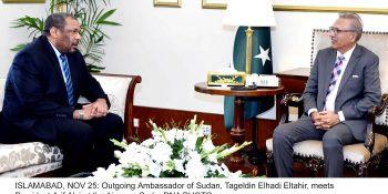 ISLAMABAD, NOV 25: Outgoing Ambassador of Sudan, Tageldin Elhadi Eltahir, meets President Arif Alvi at the Aiwan-e-Sadr.=DNA PHOTO