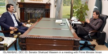 ISLAMABAD, DEC 03: Senator Shahzad Waseem in a meeting with Prime Minister Imran Khan at PM Secretariat on Tuesday.=DNA PHOTO