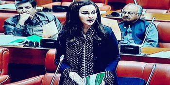 SR in Senate 23 01 2020
